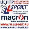 Футбольная форма, бутсы, sportivnaya ekipirovka.