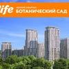 Форум ЖК LIFE Ботанический сад