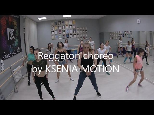 Ksenia Motion Reggaeton Ekaterinburg DJ Peligro Coqueta y Descarada