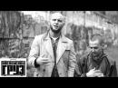 Каспийский Груз - Ты меня не лечи (официальное видео)