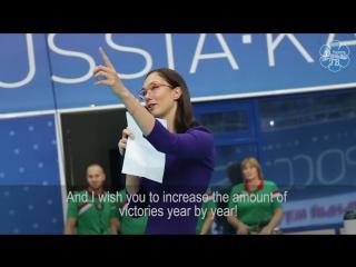 Прощальная речь екатерины гамовой_farewell speech of ekaterina gamova