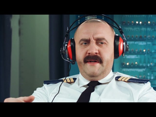 Смешные приколы про пилотов и стюардесс шутки на борту самолета На троих