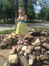 Катюшка Дрямова фотография #47