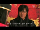 18 Легенда о четырех стражах Небесного владыки Южная Корея