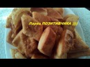 Баурсаки на кефире рецепт Baursaks kefir recipe