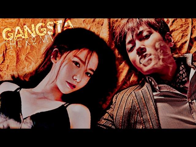 THE K2 MV JeHa GANGSTA