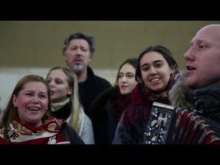 """Флешмоб на Киевском вокзале Москвы. """"Ридна мати моя"""", """"Оренбургский пуховый платок""""."""