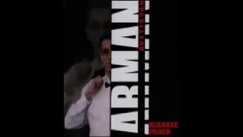 Arman Avetisyan Ari Ari Mi Gna 2006 Keankee Paher album