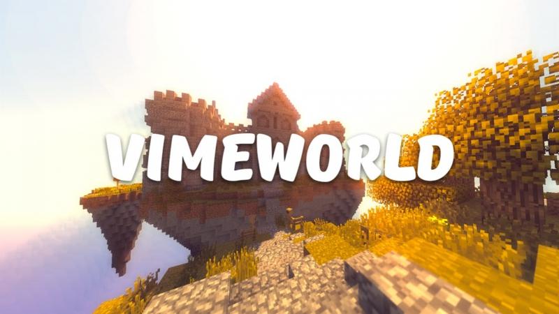 картинки майнкрафт vimeworld #4
