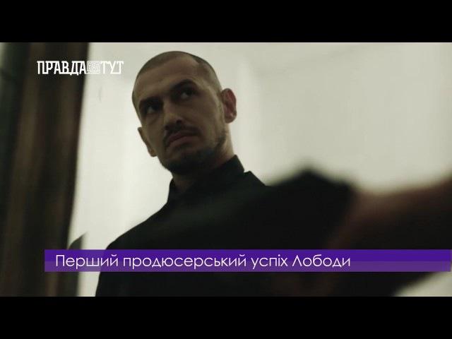 Вся правда о том как снимали клип на песню НеПлачь на ПравдаТут