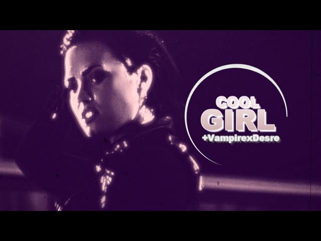 Multifemales | Cool Girl [vampirexdesire]