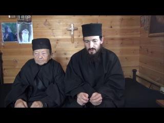 Старец Рафаил Берестов и о.Онуфрiй об исповедании Православной веры