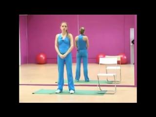 Оксисайз техника дыхания, базовые упражнения