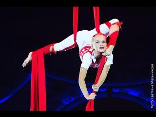 16-й Цирковой фестиваль на Цветном. Елена Соловьева. Воздушные полотна.