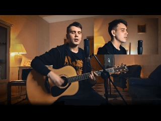 Dima Chistov - Kiss (Korn cover)
