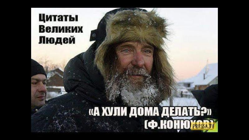Центральный Горох Кресты р Лух Фролищи Симекс Сафари Гудрич Блока