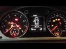 Корректировка спидометра VW Passat B7