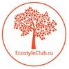 EcostyleClub - детали в стиле эко...