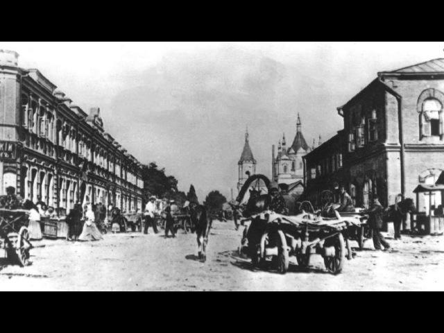 Полтава - Старі фотографії