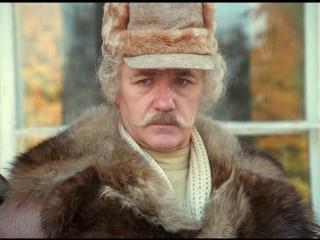 Барышня - крестьянка. (1995).
