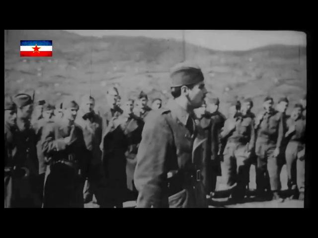 Nas dva brata oba ratujemo - Partizanska pesma TITOVI PARTIZANI