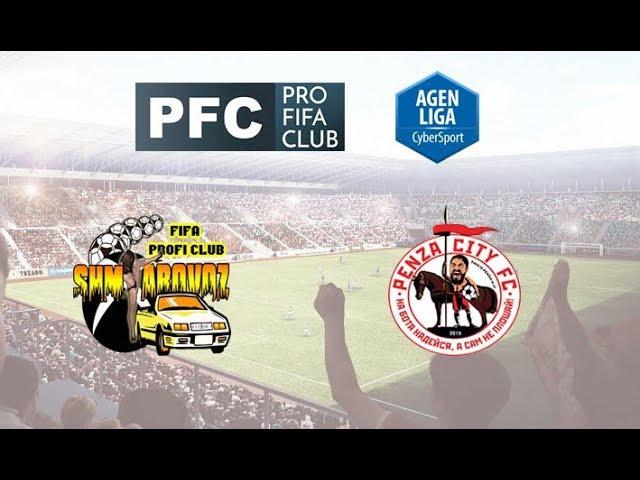 Profifaclub SHMAROVOZ vs Penza City Fc 21 tour