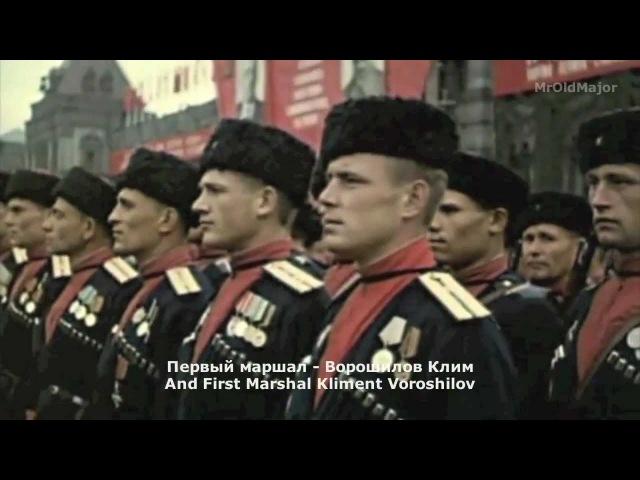 Парад 45 Боевая сталинская Battle Stalinists' 1938 〘РУ EN sub〙