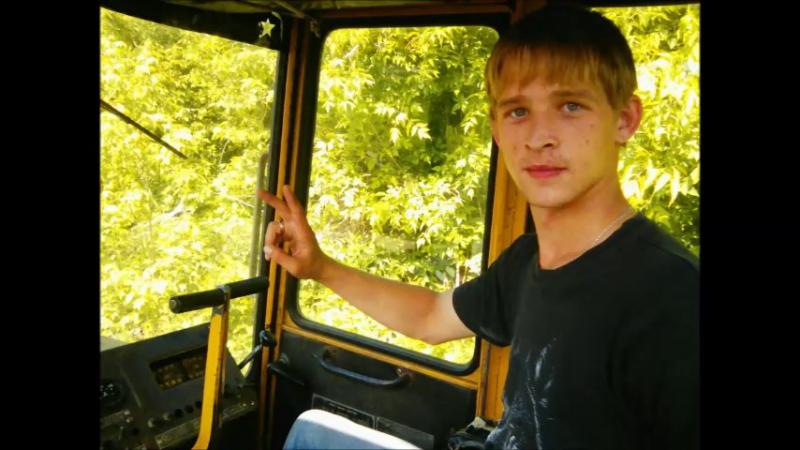 Захваткин Павел Андреевич 31.05.1994 - 24.06.2016г