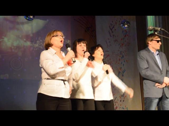 Сюжет о вокальном конкурсе среди педагогов Битва хоров