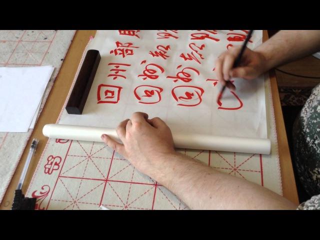 Занятие по японскому и каллиграфии, часть первая