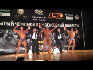 Награждение топ 3 супертяжей область московская бб 17 года осень