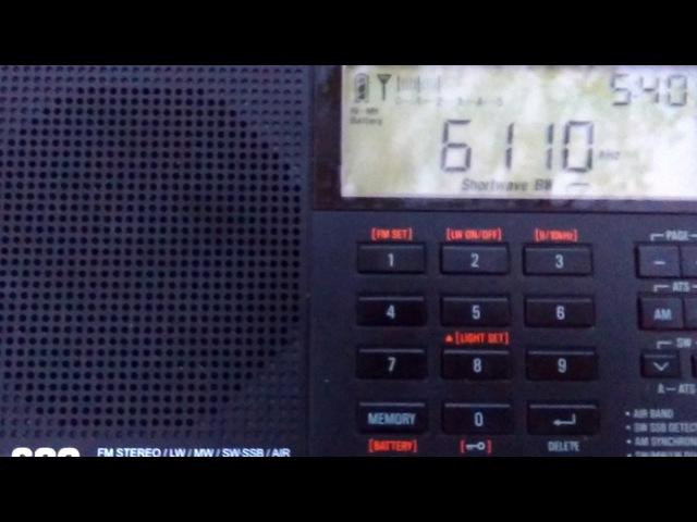 Radio Fana 6110 kHz Addis Ababa Ehtiopia Эфиопия 20 05 17