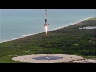 Трансляция NASA запуск и посадка SpaceX Falcon 9  Грузовик Dragon CRS 11 для МКС, 4 июня 2017 года