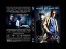 Доктор Блейк Сезон 1 Серия 2 The Doctor Blake Mysteries
