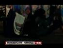 Анонс Т с Саша добрый Саша злой Телеканал TVRus