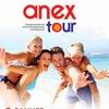 Турагентство ANEX Tour г. Оренбург