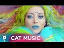 Delia - Verde imparat (Official Video)