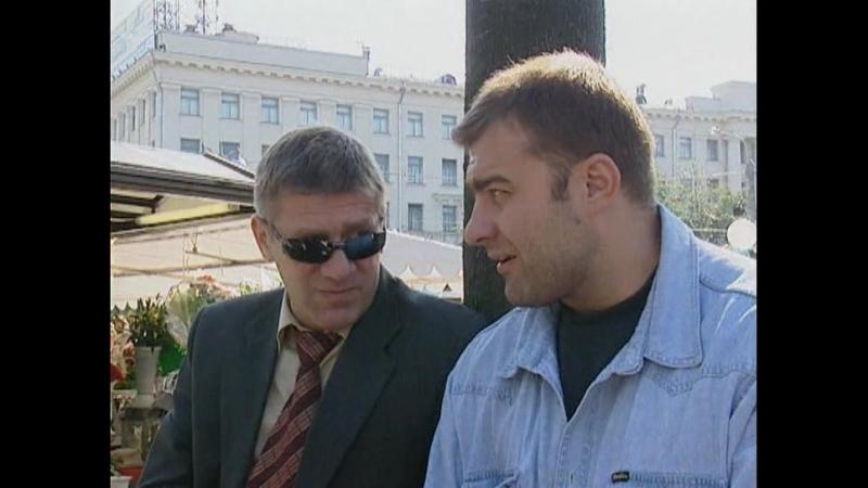 ➡ Агент национальной безопасности (1999) 1 Сезон, 5 -Серия.