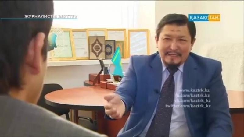 [v-s.mobi]Әрбірқазақкөруітиіс!.mp4