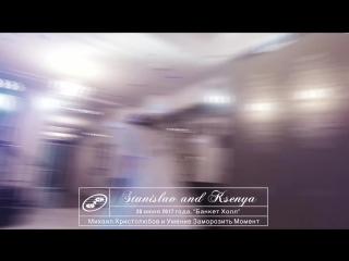 2017-06-30 Свадьба Станислава и Ксении - манекен челендж