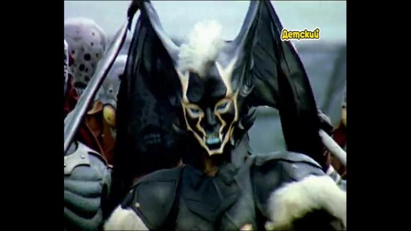 Могучие рейнджеры: Волшебная сила. 14 сезон, 25 серия