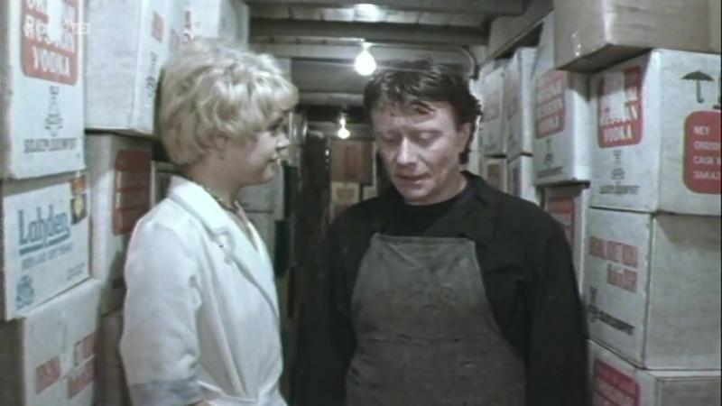 Блондинка за углом 1982 г