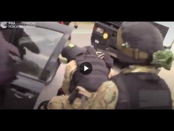 Работает ФСБ и Росгвардия , захват участников исламское государство
