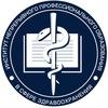 Повышение квалификации в сфере здравоохранения