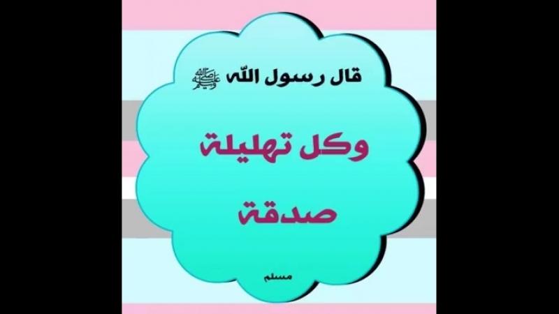 الشيخ أحمد عمر هاشم يُلهب مشاعر المستمعين ويقشعر أبدان المحبين قصيدة جميلة جدا ف 1 .mp4