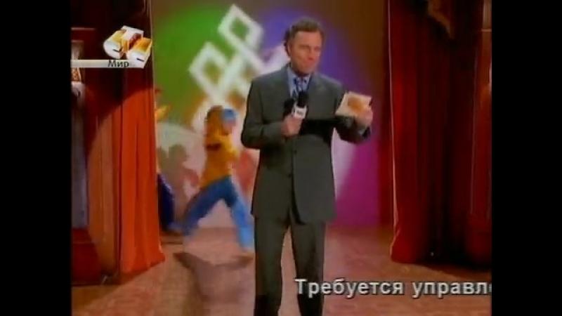V Тип Топ или жизнь Зака и Коди 1 Сезон 6Серия