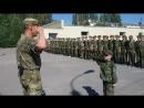Доклад младшего командира отряда 459 летней смены «Антитеррор. Вектор мужества! – 18» Волгоград
