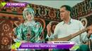Сохиб Назриев Наргиси маст 2017 Sohib Nazriev Falak Nargisi mast New Tajik folk music 2017