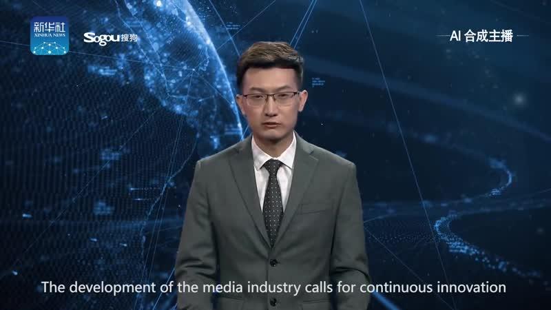 Xinhua искусственный интеллект ведущий новостную передачу смотреть онлайн без регистрации