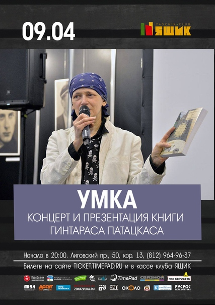 vk.com/umkakniga